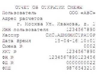 Инструкция атол 90ф